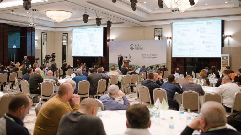 """Forumul internațional """"Agro Business Partners – colaborare fără frontiere"""""""